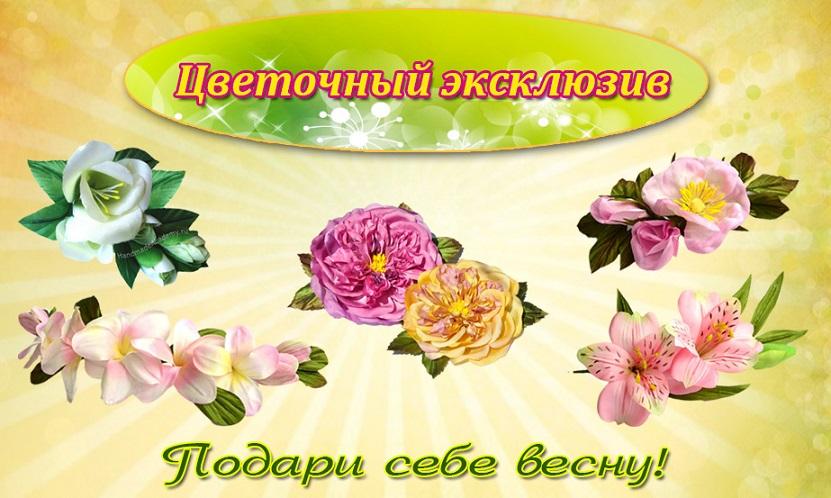 Цветы из ткани своими руками Видео-курс!